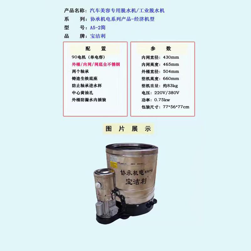 昆明工业脱水机,云南工业脱水机价格