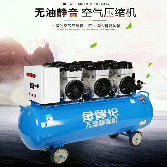 昆明哪里卖空压机,云南空压机多少钱一台