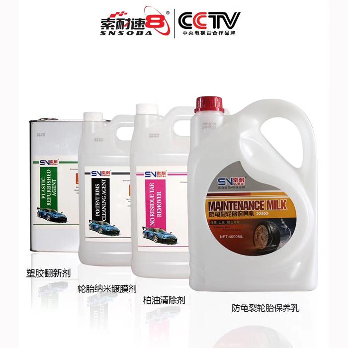 云南哪里卖汽车美容用品,昆明汽车美容用品批发市场
