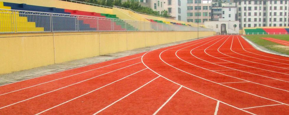 多年的塑胶跑道建设经验来看云南校园塑胶跑道在建设中存在问题