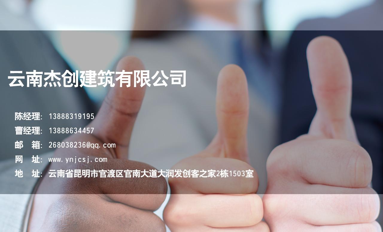 云南塑胶地板安装公司