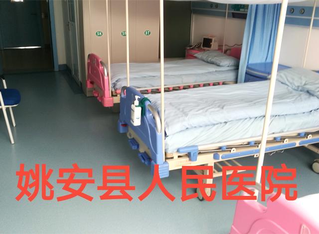 醫院塑膠地板安裝