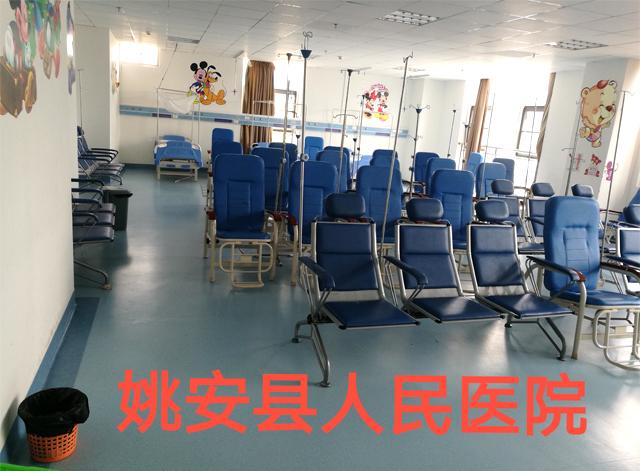 昆明醫院塑膠地板安裝