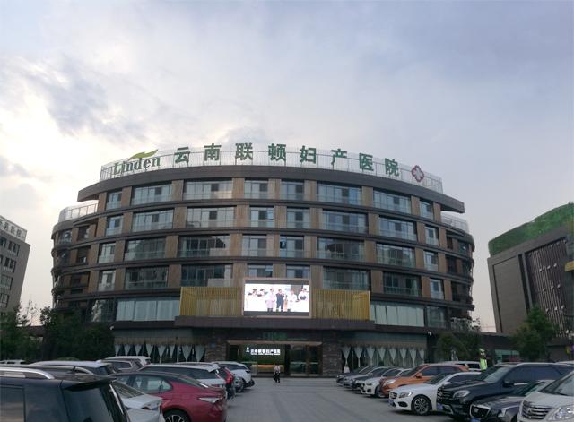 云南聯頓婦產醫院塑膠地板應用施工