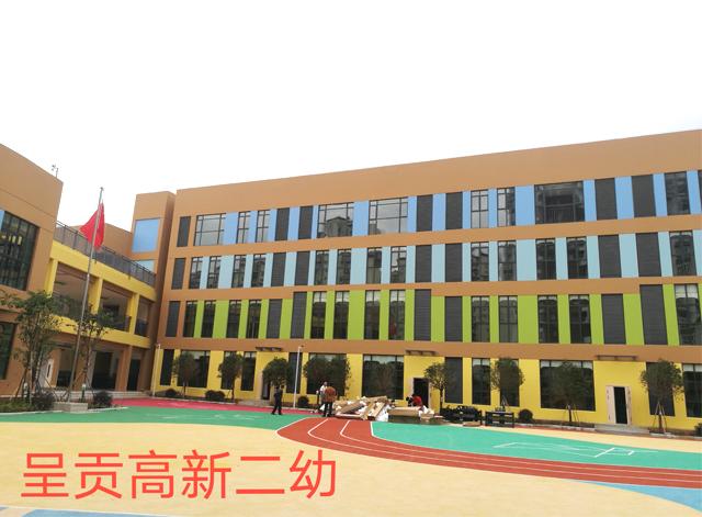 昆明高新区幼儿园塑胶地板应用
