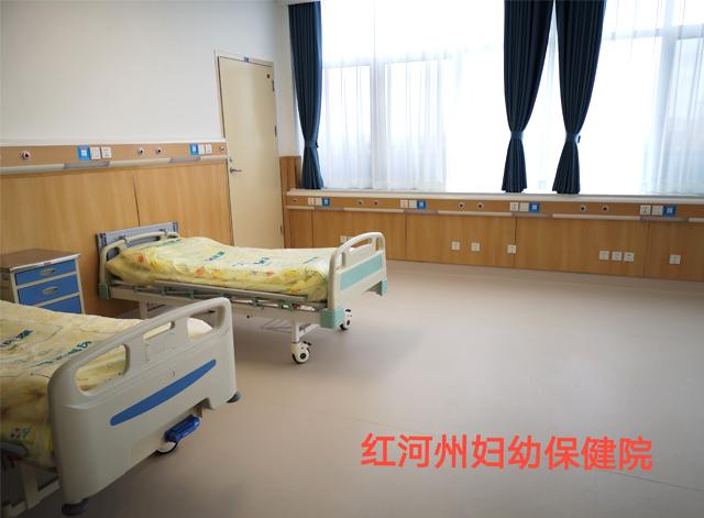 紅河州婦幼保健院塑膠地板安裝