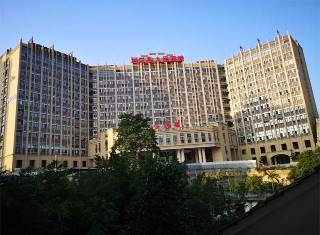 河口县人民医院塑胶地板应用安装