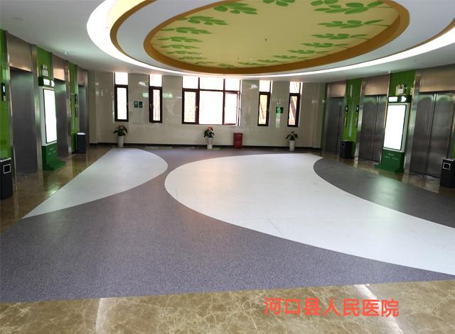 云南塑膠地板應用安裝,昆明塑膠地板應用安裝