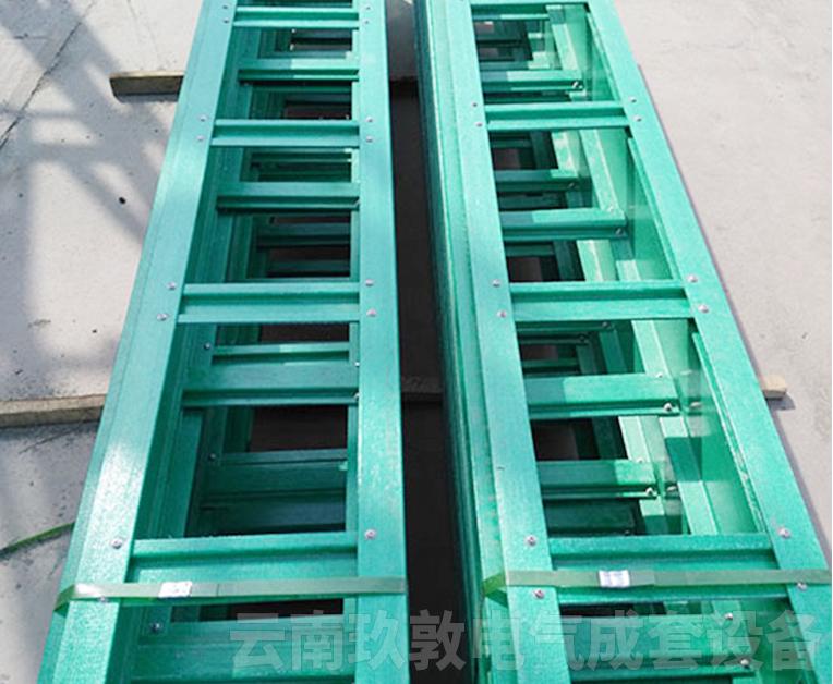 玻璃钢电缆桥架梯式