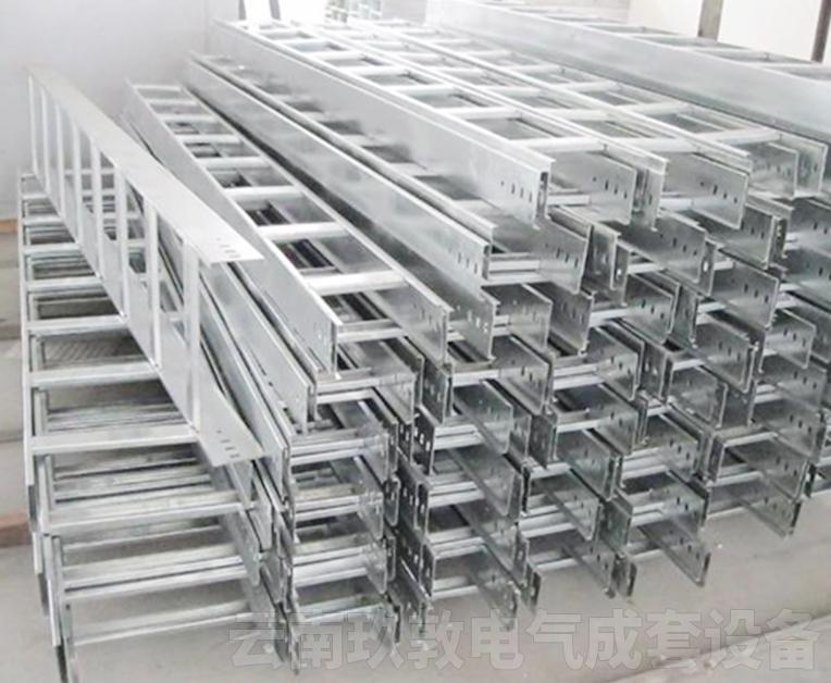 大理梯级式钢制电缆桥架