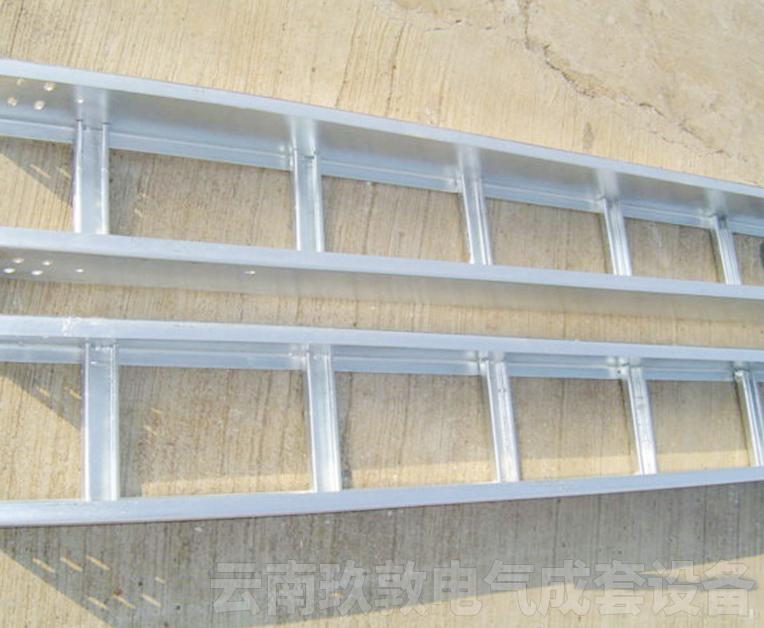 铝合金梯级式电缆桥架