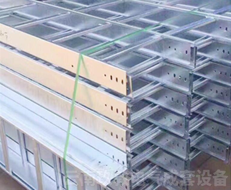 安宁铝合金梯式电缆桥架