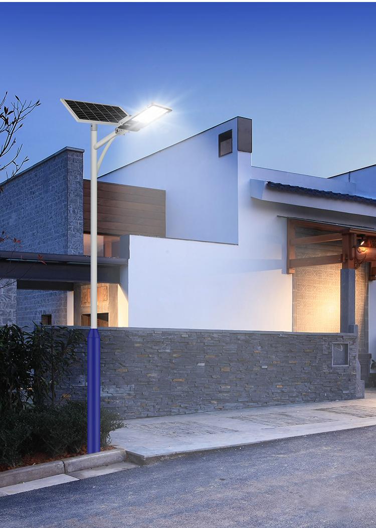 民用太阳能路灯