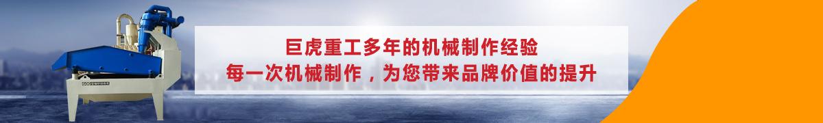 云南巨虎工貿有多年的機械設備經驗