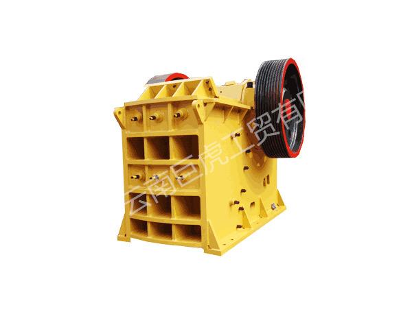 冶金型鄂式碎石机