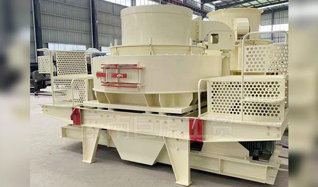 VSI环保型制砂机