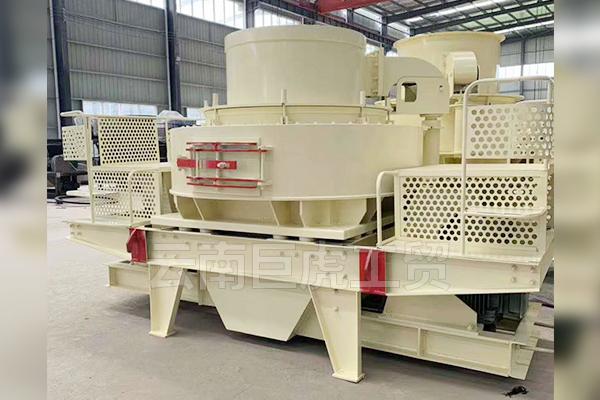 临沧VSI环保型制砂机
