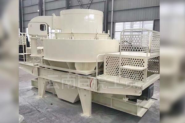 澄江VSI矿石冲击式制砂机