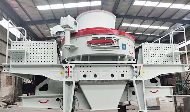 大型VSI制砂机