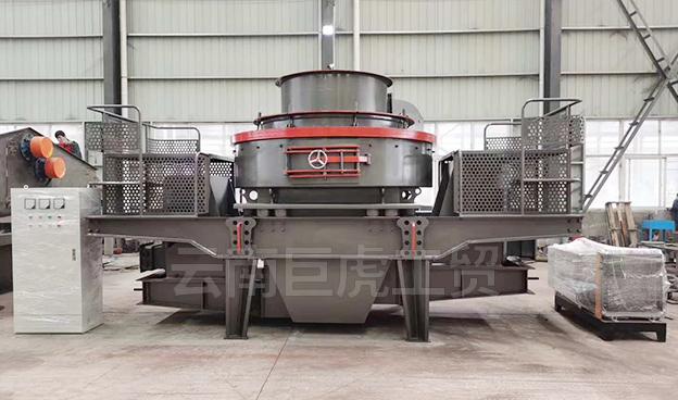 中型VSI制砂机