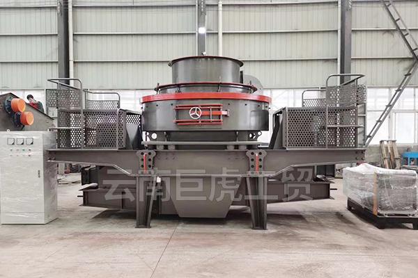 迪庆中型VSI制砂机