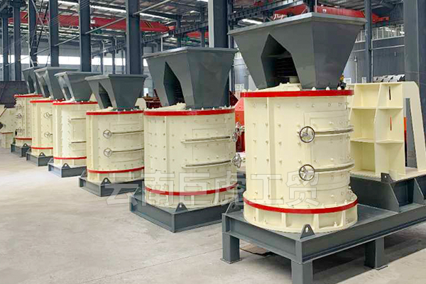 红河高效型立式制砂机