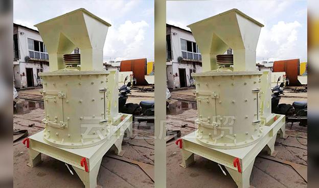 新型高效立式制砂机