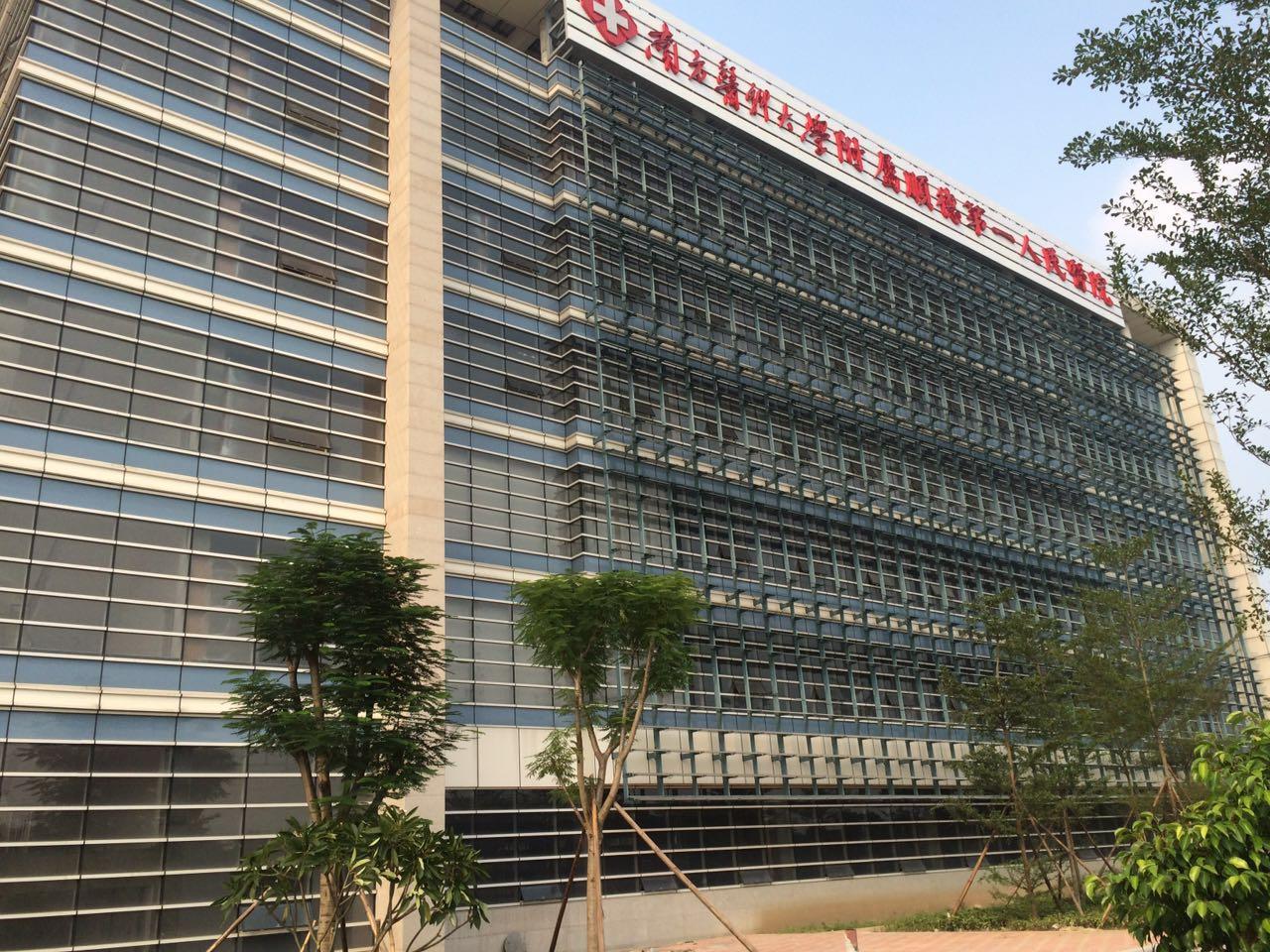云南第一人民医院排水管项目
