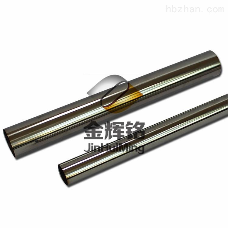 I系列 DN40不銹鋼水管
