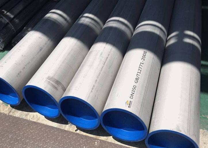 DN350 不锈钢工业焊管