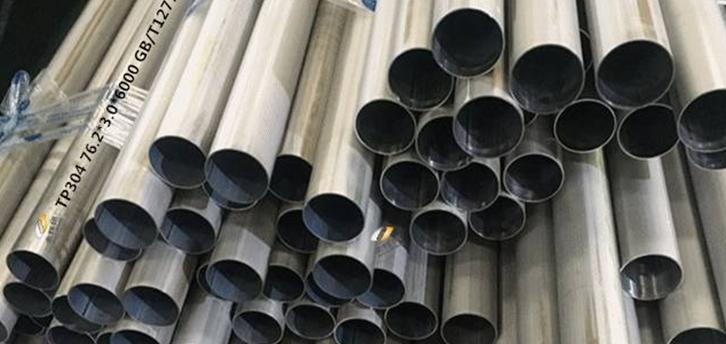 DN65 不锈钢工业焊管