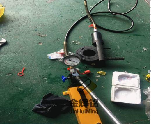 手动液压工具 套装DN65-100