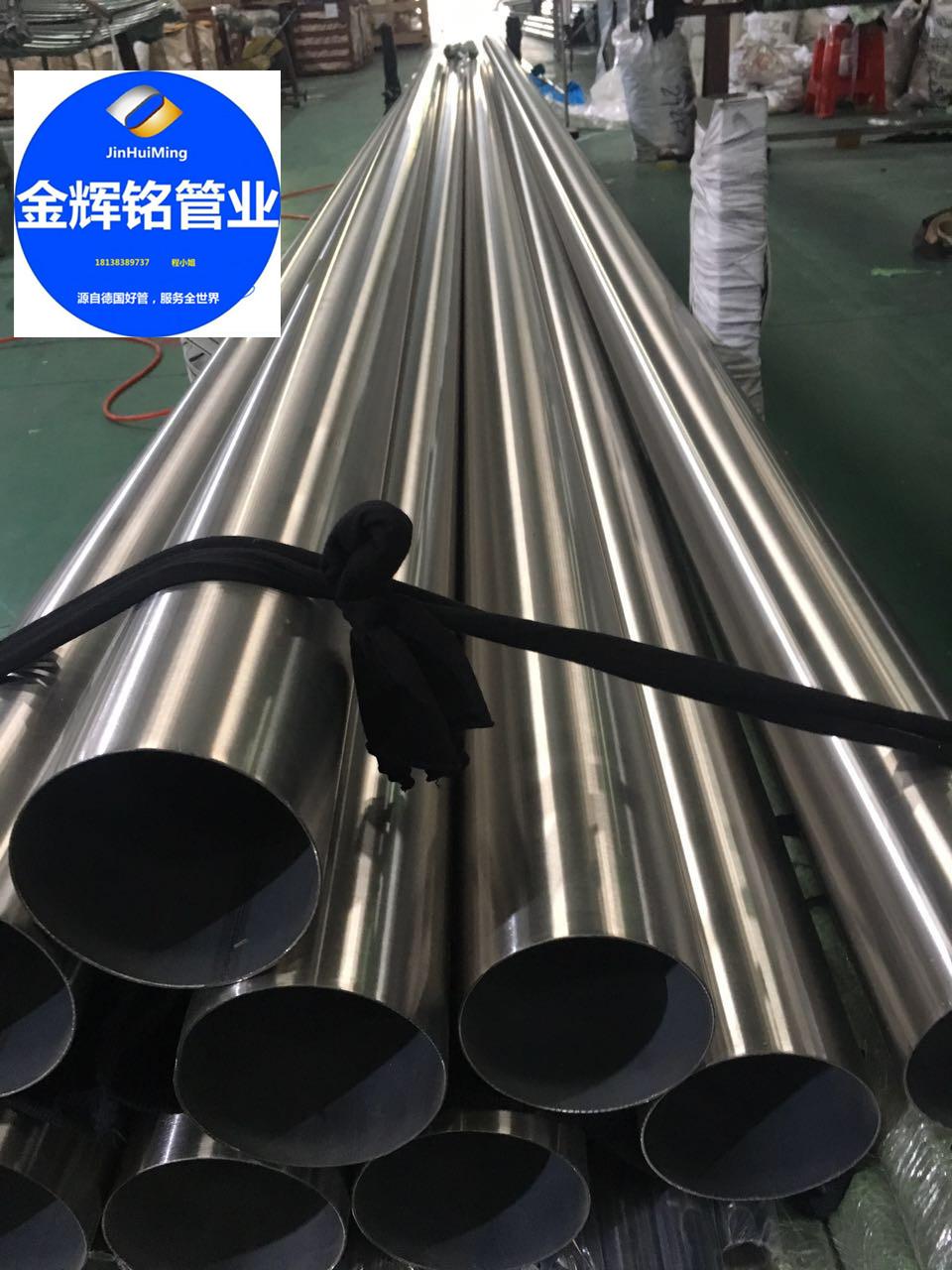 不銹鋼焊接水管