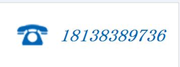67677新澳门手机版