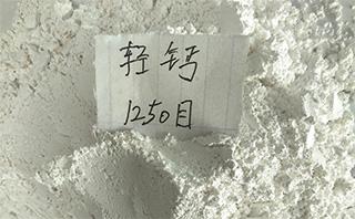 云南碳酸钙砂生产厂家都是怎么做到让碳酸钙砂如此细碎的