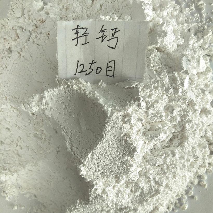 轻质碳酸钙(轻钙)的用途是什么