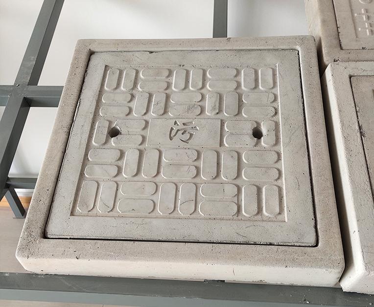方形窨井盖