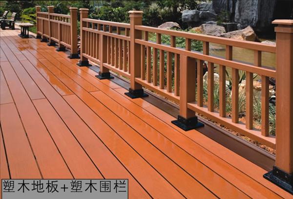 园林景观-木塑栏杆
