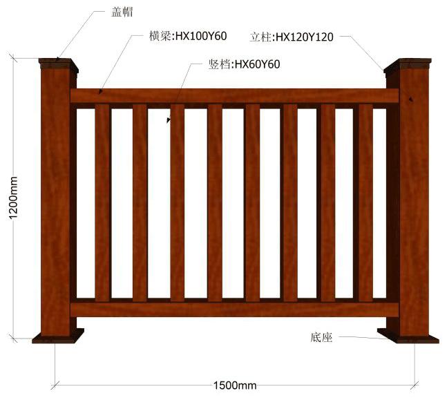 塑木栏杆安装