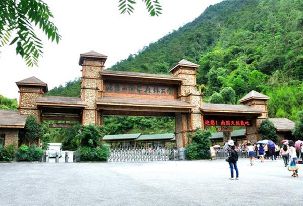 云南安宁佳禾休闲生态庄园景观设计概念方案