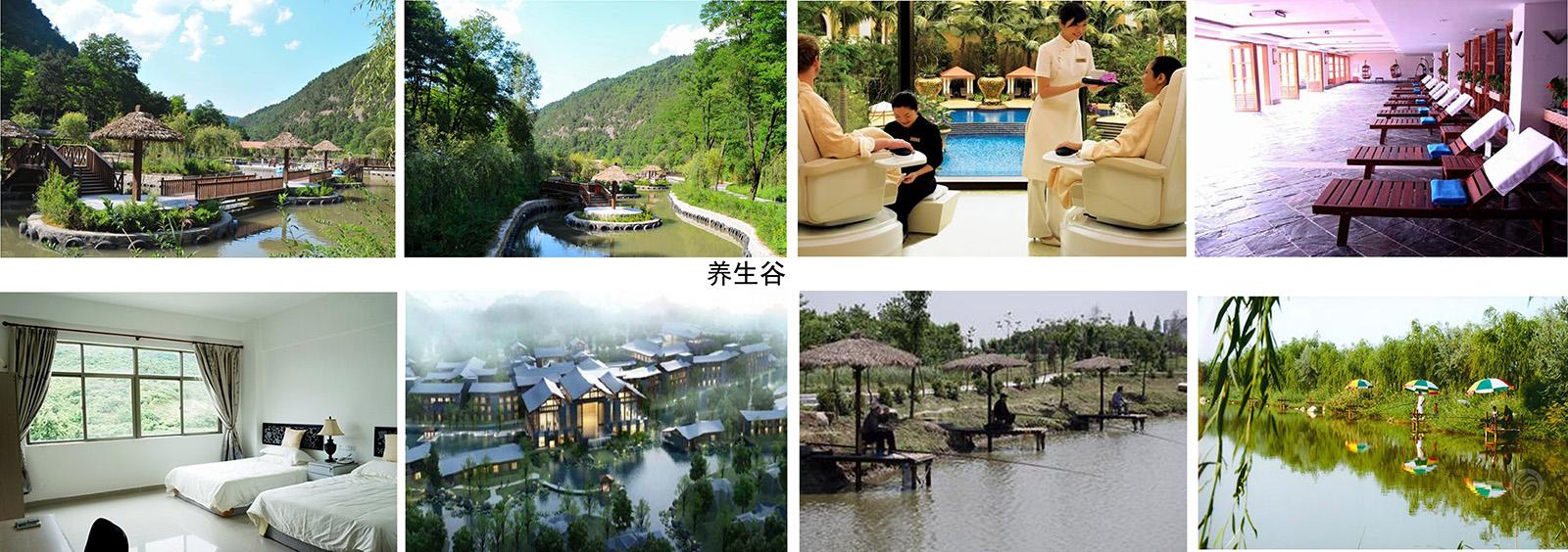 云南安宁佳禾休闲生态庄园景观工程庄园垂钓养生景观