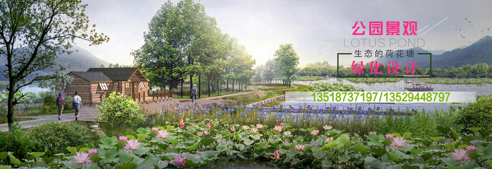 云南园林景观