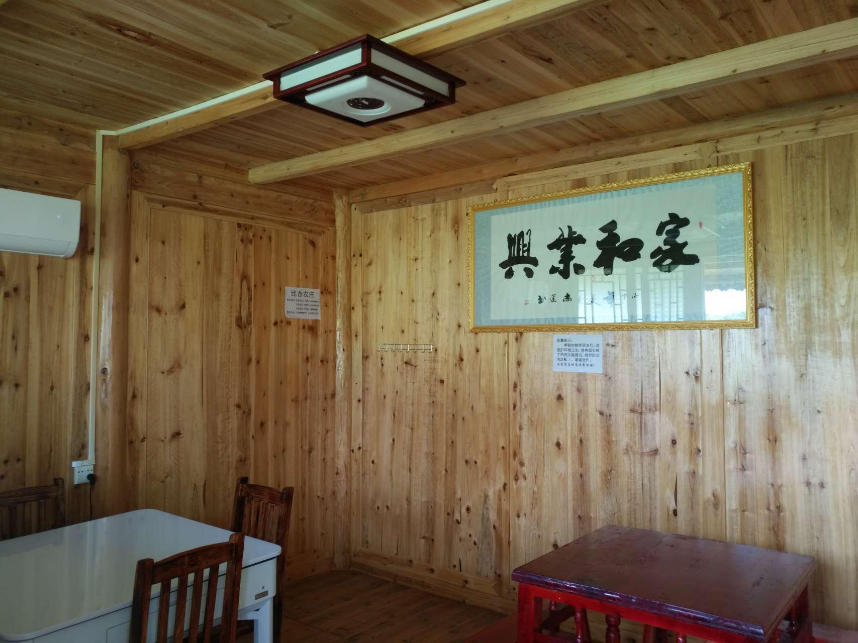 贵州防腐木双乳峰景区