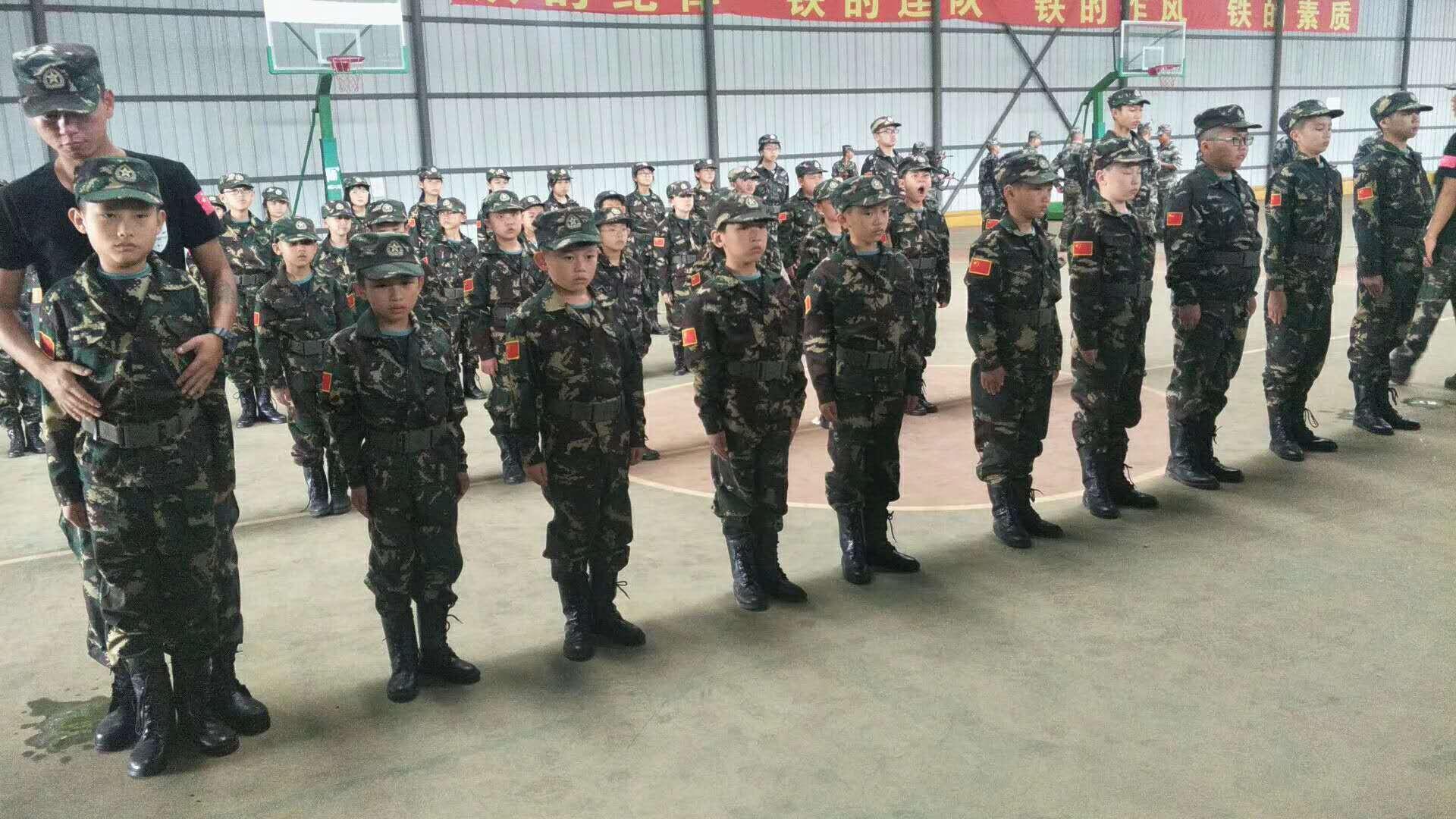小學生軍訓夏令營