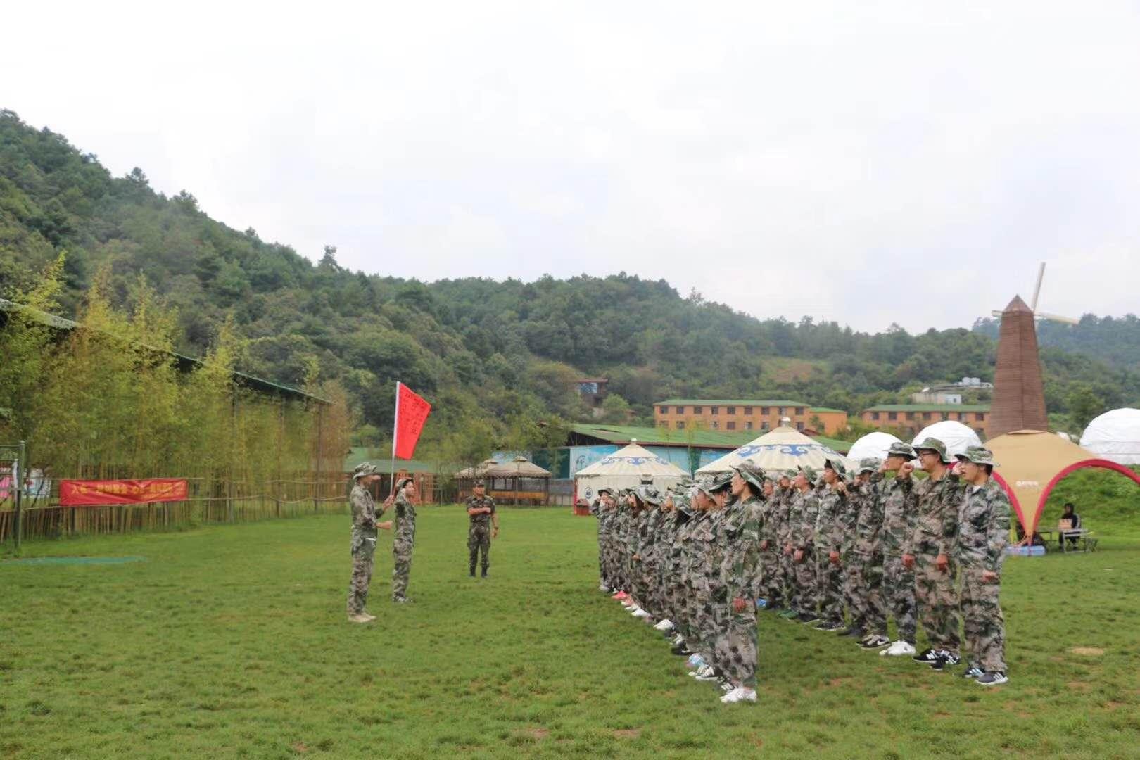 昆明国际旅行社军训