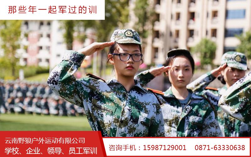 去学生军训机构尝试一种全新的生活体验