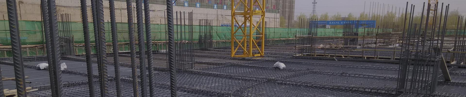 <p>建筑工程質量檢測</p><p>主體結構檢測、鋼結構檢測、地基基礎檢測、空氣質量檢測</p><span>咨詢熱線:15925123652</span>
