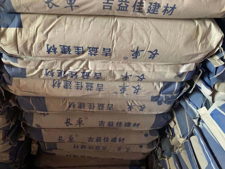 防水高壓灌漿機漿料成本多少錢