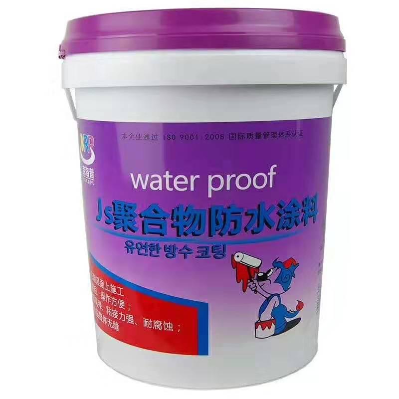 防水涂料的種類