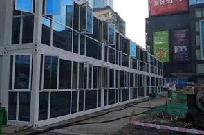 绿色环保活动房通用性强易拆装重组使用寿命长